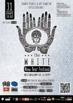 """Біла"" вечірка The White New Year Festival"
