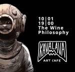 Справжній олдскульний блюз від неймовірних The Wine Philosophy.