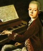 """Концерт """"Маленький Моцарт"""""""