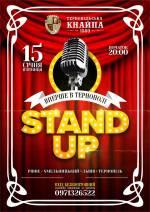 Концерт гумору Stand Up Ternopil