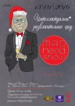 Гра Mad Head Kiev