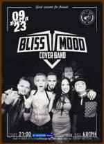 """Концерт колективу """"Bliss Mood"""""""