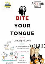 """Молодіжний проект про журналістику """"Bite your tongue"""""""