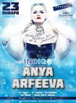 DJ Anya Arfeeva. Kiss FM в INDIGO