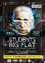 Великий студентський квартирник  STUDENTS BIG FLAT та Тетянин день в клубі Sentrum
