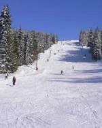 Поїздка до Мигово. Гірськолижний відпочинок, 6-7 лютого