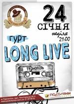 Концерт Long Live