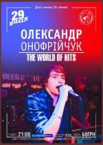 """Олександр Онофрійчук з концертом """"Classic Rock"""""""