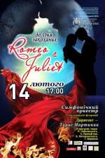 Розіграш квитків. Концерт «Romeo & Juliet»
