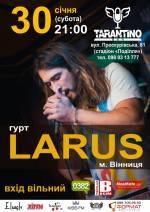 Виступ гурту Larus