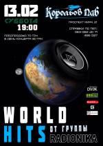 """World Hits від гурту """"RADIONIKA"""""""
