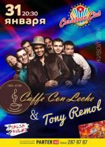 Великий сальса-концерт Caffee Con Leche & Remol's Band