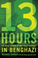 """Бойовик """"13 годин: Таємні солдати Бенгазі"""""""