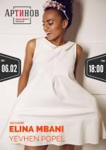 Концерт Еліни Мбані: Джаз & Блюз