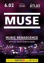 Концерт MUSE cover show в клубі «Atlas»