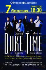 "Концерт групи ""Duke Time"""