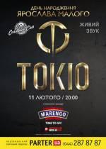 Концерт гурту ТOKIO в Caribbean Club