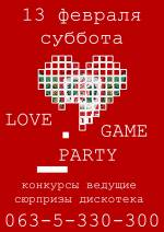 Love Game Party