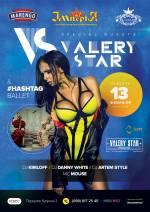 "Вечірка ""Valery star"""