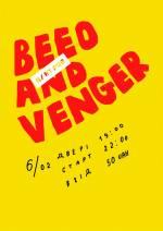 """Виступ """"Venger and Beeo"""""""