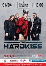 The HARDKISS 1 квітня у Вінниці!