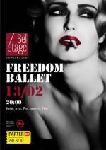 """Freedom ballet: вистава """"ШКАФ"""""""
