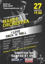 Концерт шоу-оркестра «HARDY ORCHESTRA»