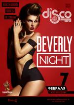 ВЕЧІРКА Beverly Night