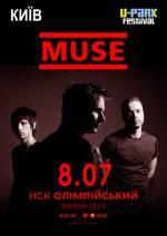 Концерт гурту MUSE в рамках UPark Festival