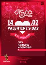 Valentine's Day в нічному клубі  Disco Radio Hall