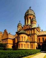 Подорож Західними містами України!
