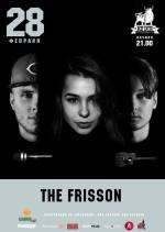 Вінницький гурт «The Frisson» запрошує на концерт