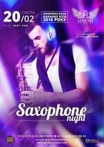 Вечірка Saxophone night