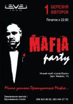 Вечірка MafiA Party
