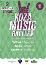 Друга битва Koza Music Battle