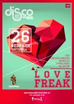 Вечірка LOVE & FREAK