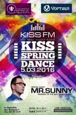 Вечірка Kiss. Spring. Dance
