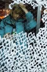 Плетіння маскувальної сітки для бійців
