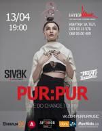 Концерт «PUR:PUR» у Вінниці