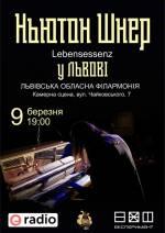 Фортепіанний концерт Ньютона Шнера