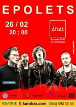 """Концерт """"Epolets"""" в клубі Atlas"""