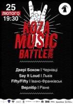 Перша битва Koza Music Battle