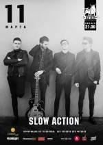 """Концерт харківського гурту """"SLOW ACTION"""""""