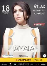 Jamala: концерт в клубі Atlas