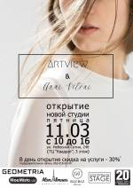 Відкриття нової студії ARTVIEW & Anni Vetoni
