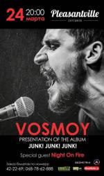 Виступ гурту  VOSMOY в Pleasantville BBQ PUB