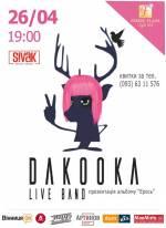 """DaKooka у Вінниці з презентацією нового альбому """"Ерось"""""""