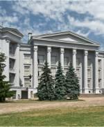 Лекція Марини Гримич «Нешарована етнологія» в Національному музеї історії України