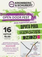 Open Door Fest  in «Kromberg and Schubert»