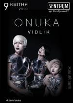 Концерт Onuka в клубі Sentrum